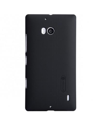 Carcasa protectie spate + folie ecran pentru Nokia Lumia 930/929 - neagra