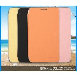 Flip Cover din piele pentru Samsung Galaxy Note N7000 / I9220 - crem
