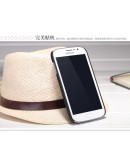 Carcasa protectie spate + folie protectie ecran pentru Samsung Galaxy Grand - neagra