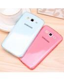 Carcasa protectie spate 0.5mm pentru Samsung Galaxy Grand 2 - alba
